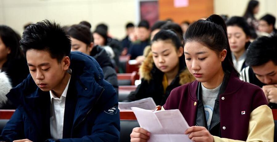 """中国传媒大学""""艺考""""开考 最高报录比165:1"""