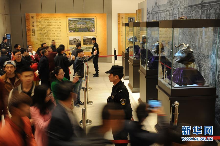 (文化)(2)陕西渭南博物馆开馆 圆明猴首亲迎八方客