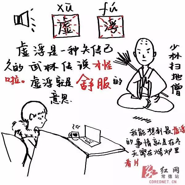 男女校服手绘设计图
