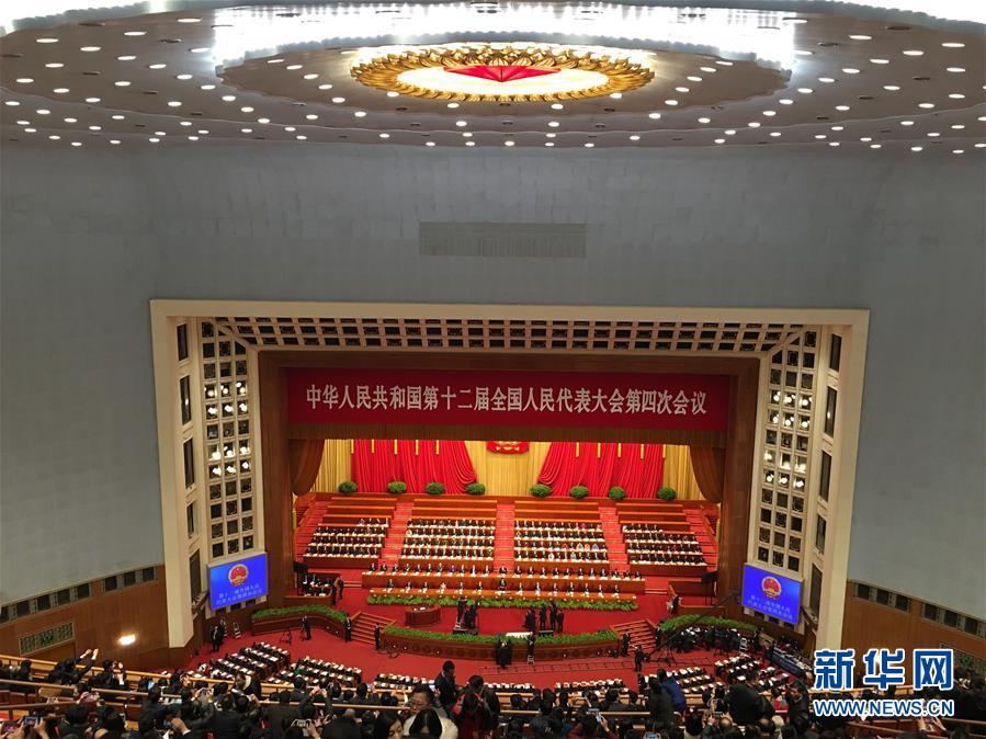 (两会·人大开幕)(1)十二届全国人大四次会议在京开幕