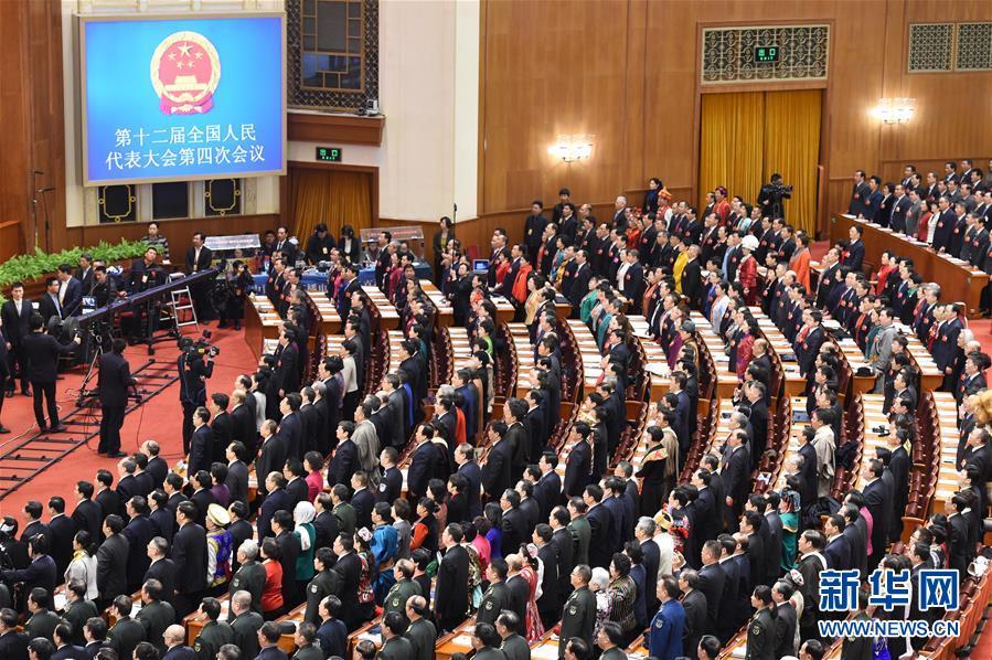 (两会·人大开幕)(3)十二届全国人大四次会议在京开幕