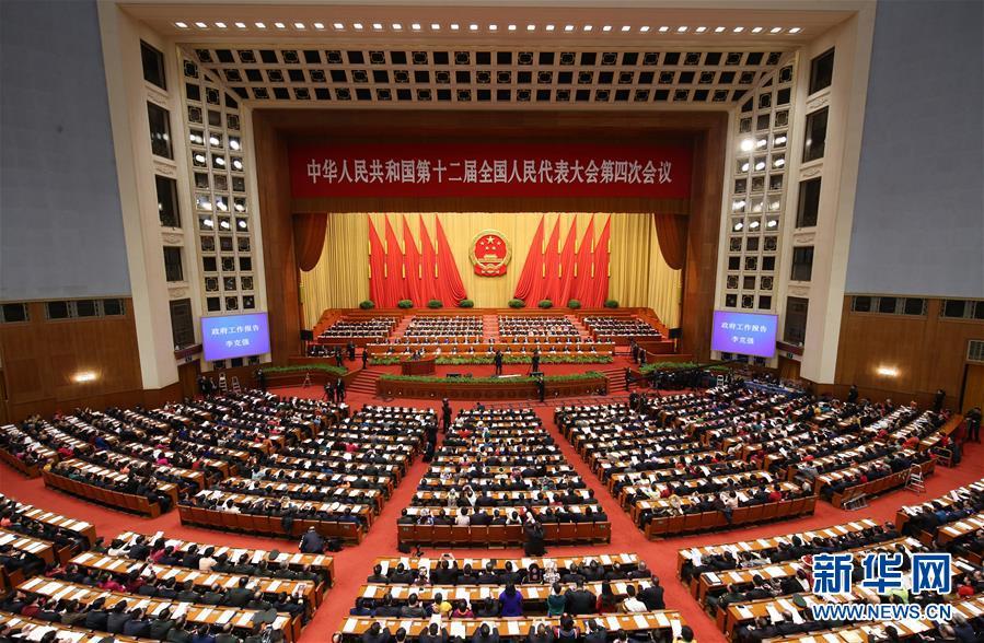 (两会·人大开幕)(8)十二届全国人大四次会议在京开幕