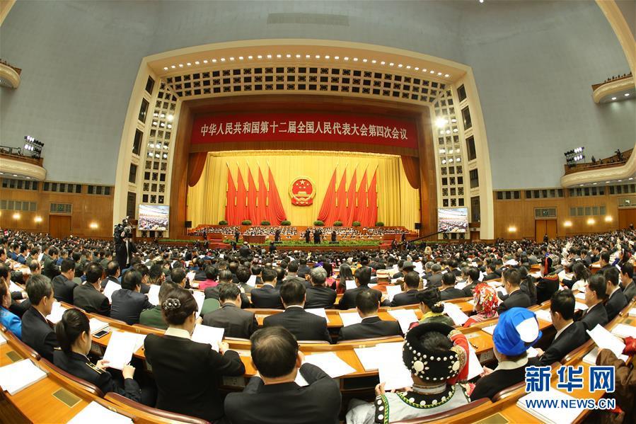 (两会·人大开幕)(14)十二届全国人大四次会议在京开幕