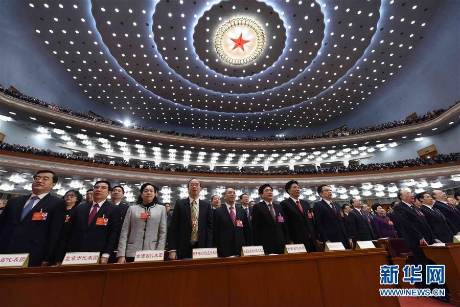 (两会·人大开幕)(15)十二届全国人大四次会议在京开幕