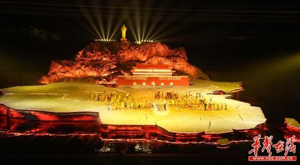 中国出了个毛泽东7_《中国出了个毛泽东》紧张排练中 4月15日亮相 - 今日关注 - 湖南 ...