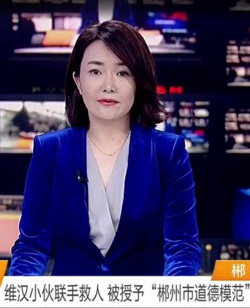 """维汉小伙被授予""""郴州市道德模范""""称号"""