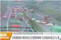 京港澳高速长潭段南往北交通管制解除