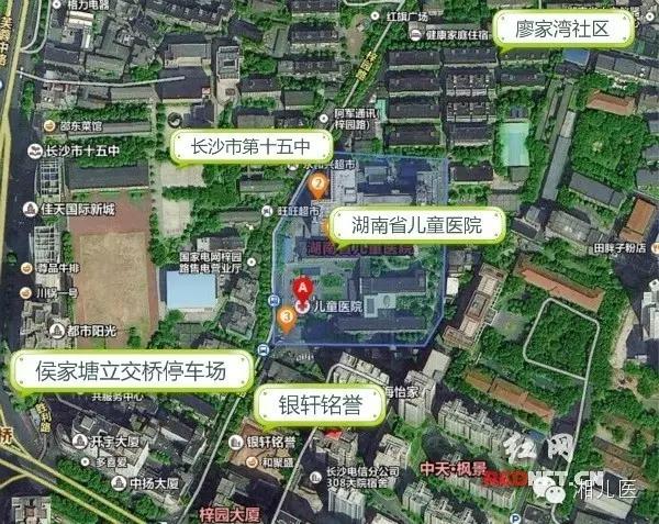 梓园路全线禁停,来湖南省儿童医院看病车该怎么停?
