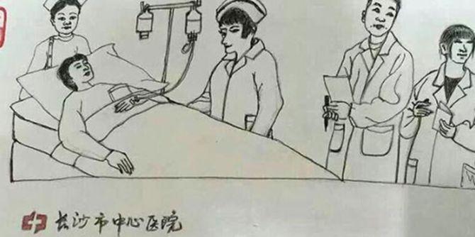 家属手绘萌萌哒漫画送医生
