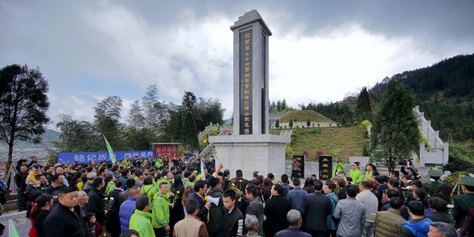 湖南洞口举行祭奠活动 缅怀雪峰山会战牺牲将士