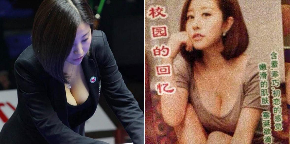 """台球美女裁判自嘲被黑 上小卡片成""""援交女"""""""