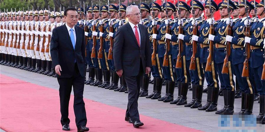 李克强同澳大利亚总理特恩布尔举行中澳总理年度会晤