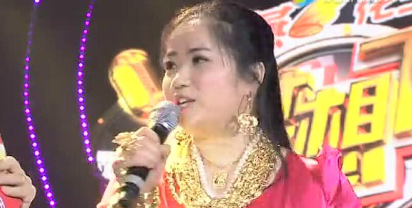 山东炫富姐戴11斤黄金参加选秀