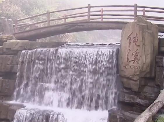 视频:走进天岳幕阜山