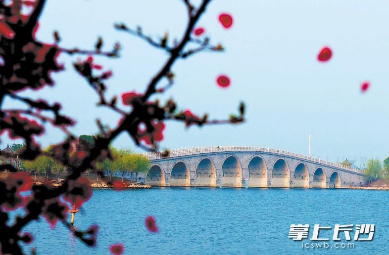 南湖九孔桥
