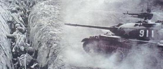 对越作战硬仗:当解放军王牌部队遇到越南王牌军
