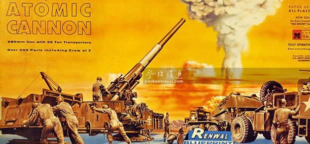美苏冷战曾研发原子大炮