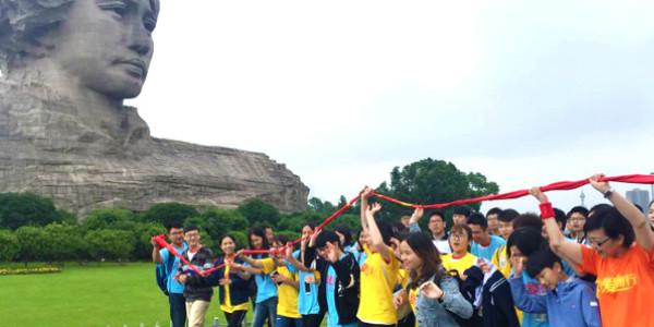 数百志愿者橘子洲步行 募集善款帮助贫困患癌儿童