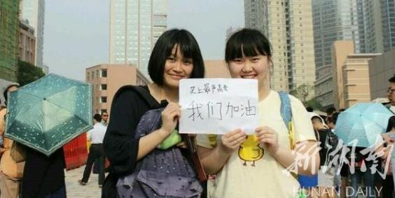 回放|湖南日报旗下媒体直击高考第一现场
