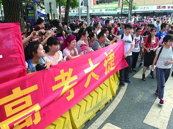 湖南6月26日公布高考成绩 录取工作将于7月8日开始