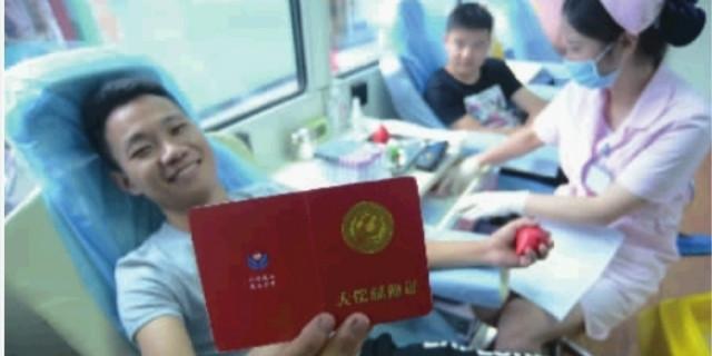 用行动迎接世界献血者日