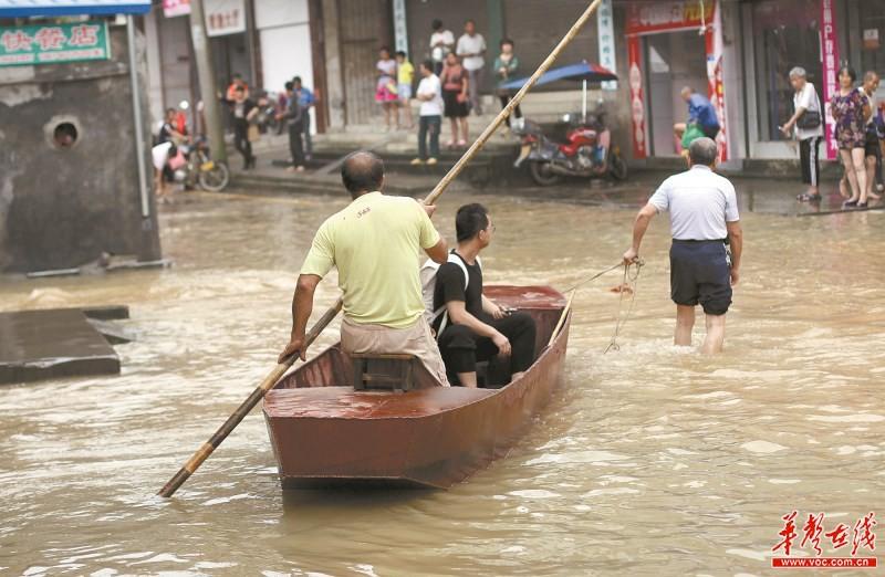 永州紧急下达5大抗洪任务 启动全市防汛应急Ⅳ级响应