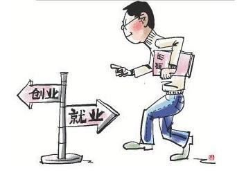 湖南今年高校毕业生34.4万人 初次就业率达48.29%