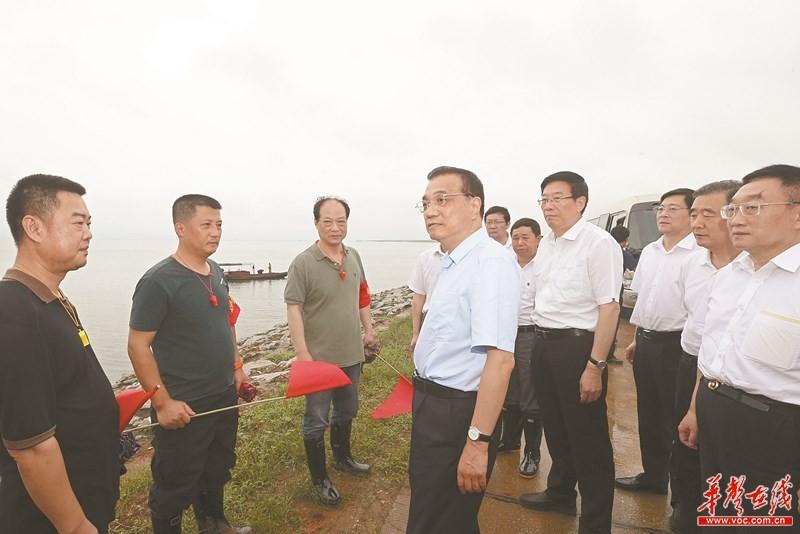 李克强:确保人民群众生命安全 确保重要堤防和设施安全