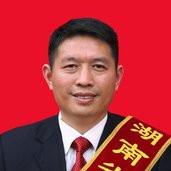 """刘祖治:让十万亩荒山变成农民的""""绿色银行"""""""
