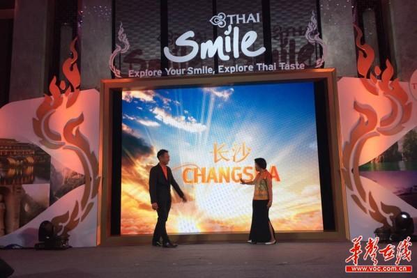 泰国微笑航空增开长沙至曼谷航班