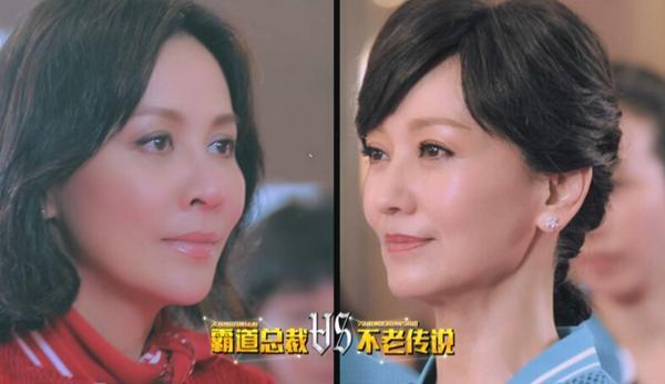揭秘:《我们来了》如何请动赵雅芝刘嘉玲