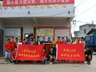 """大学生暑期""""三下乡""""社会实践进乡村 助力精准扶贫"""