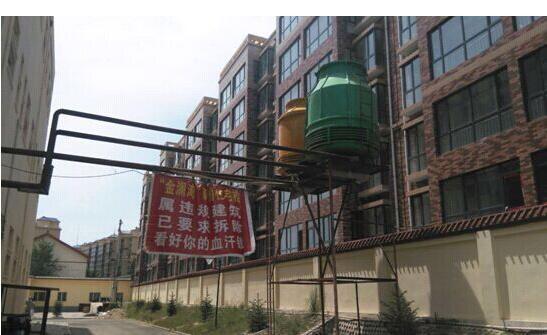 普泽公司要维权,冷却塔就在居民窗户边
