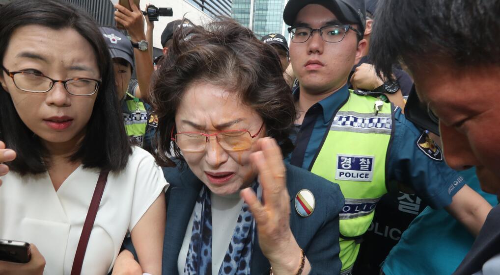 日资慰安妇赔偿基金会在韩成立遭抗议 理事长被泼辣椒水