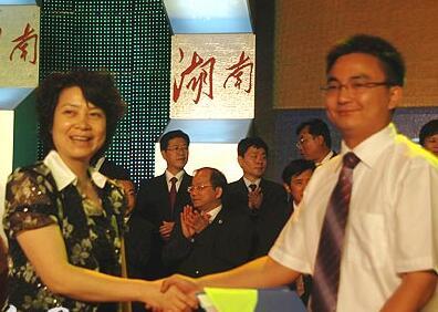 """2016年""""沪洽周""""将于8月16日在上海开幕"""