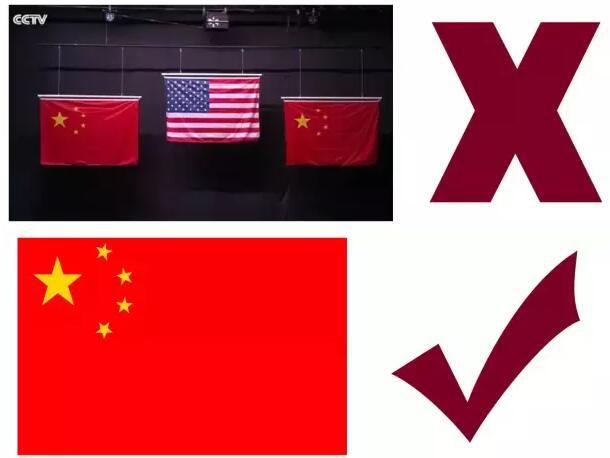 里约奥运会弄错中国国旗?一分钟教你画正版!