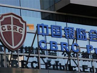 湖南银监局出台16条金融政策措施 促银行业支持供给侧改革