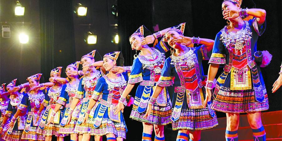寓教于乐:桂阳举行群众文艺汇演