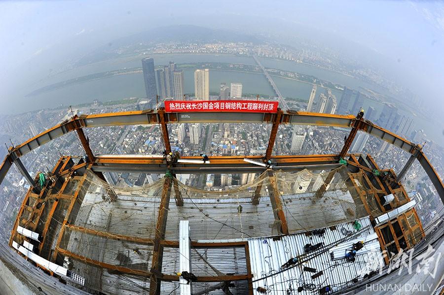 """""""九龙仓长沙国际金融中心项目的钢结构"""