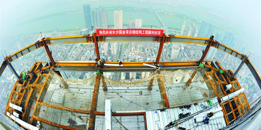 湖南第一高楼钢结构顺利封顶 主塔楼高452米