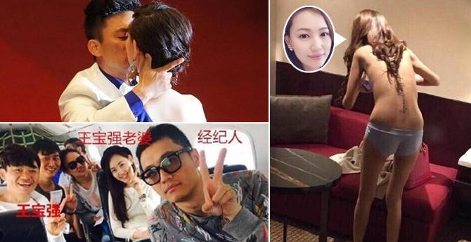网络疯传王宝强妻子马蓉出轨视频 疑似造假