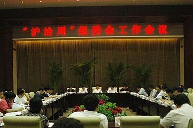 湖南沪洽周今日启幕 长沙携5000亿元项目上海招亲