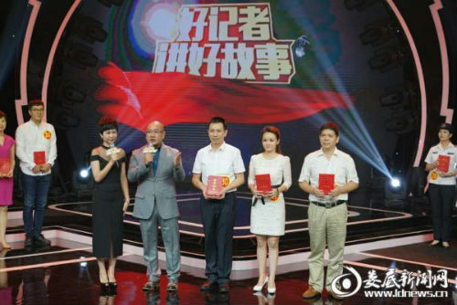 黄黎明在省好记者讲好故事演讲赛中折桂将赴浙江非标门图片
