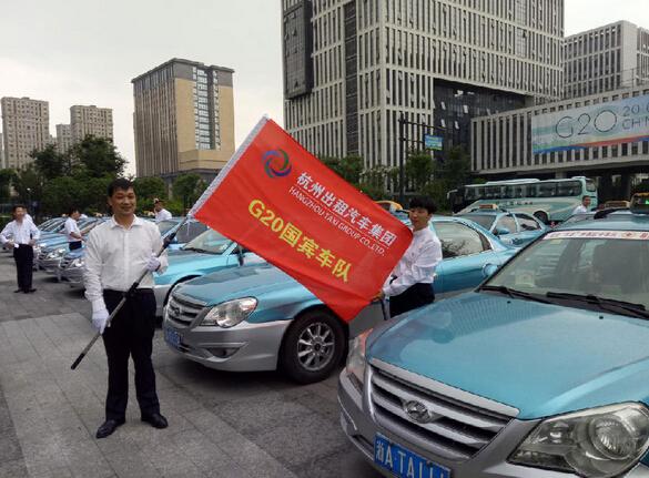 努力做好身边事 杭州市民这样迎接G20