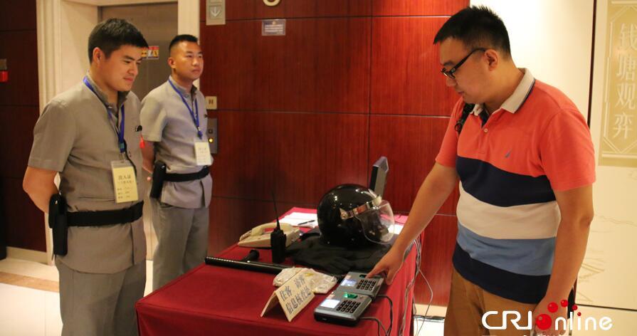 G20峰会:身份证识别加指纹验证 入住酒店安全感倍增