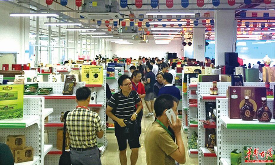 湖南省检验检测特色产业园亮相沪洽周