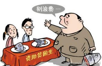 永州蓝山县一村支书侵占贫困孤儿生活费被查处