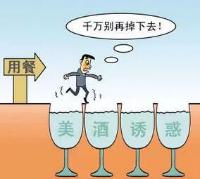 衡阳12名干部因工作日中餐饮酒被处分