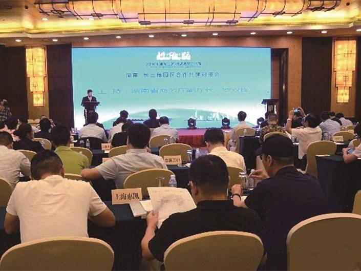 """""""沪洽周""""湖南将签约354个项目 引进投资1977亿元"""