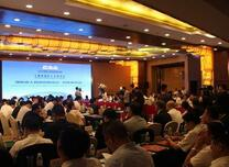 怀化沪洽周现场签约18个项目 引资77.7亿元